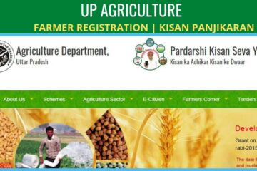 up agriculture
